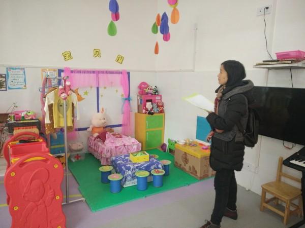 资源镇合浦启航幼儿园举行区域环境创设比赛图片