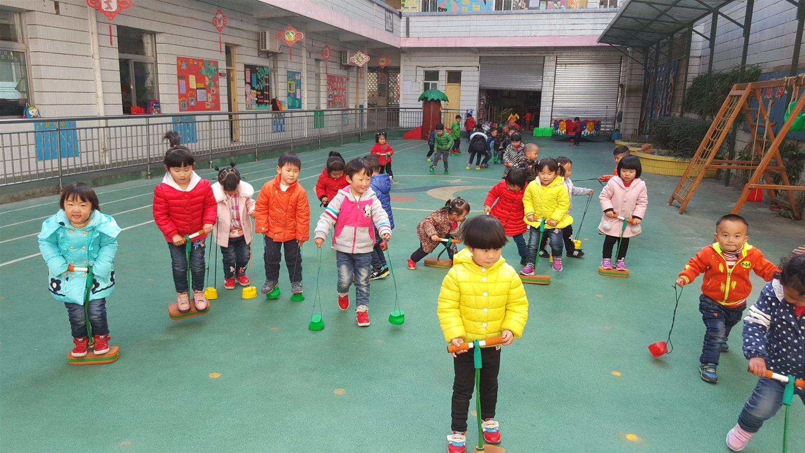 旬阳县第一幼儿园16小六班