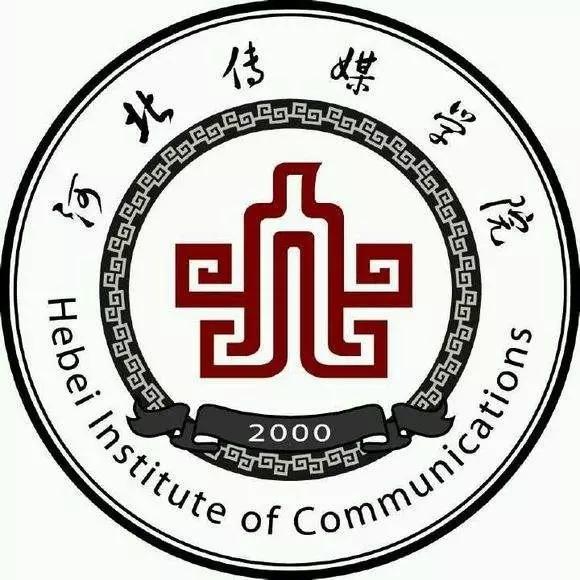 祝贺取得河北传媒学院服装设计与表演专业合格证的天艺之星