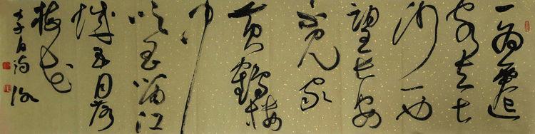 【书画mg电子游戏网站网艺拍】淘宝店新上何巧忠、徐右冰、刘灿铭等作品95幅