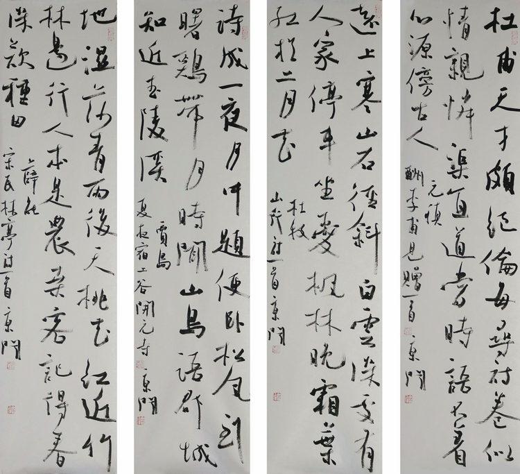 【书画定西网艺拍】淘宝店新上张志庆李明刘京闻周扬波等书画作品161幅