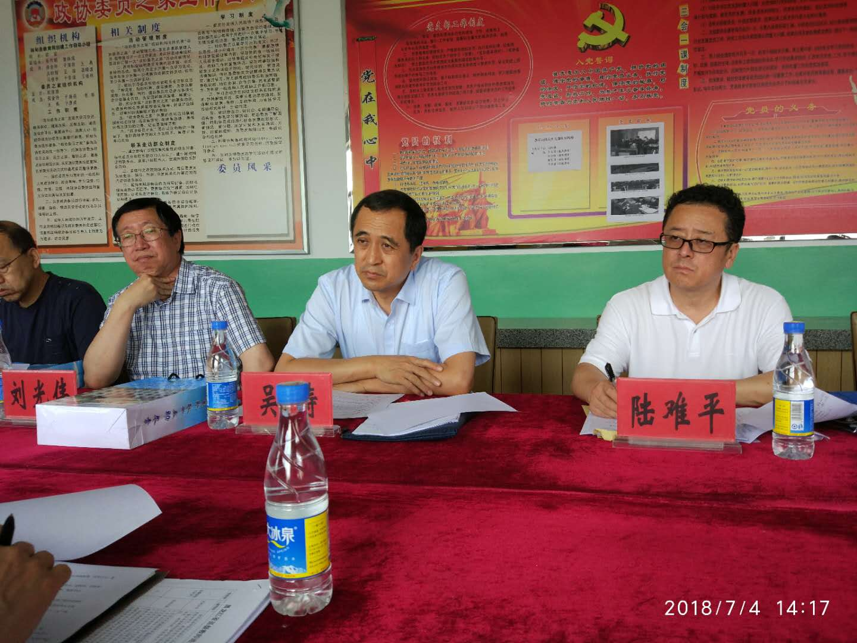 黑龙江省教育图片