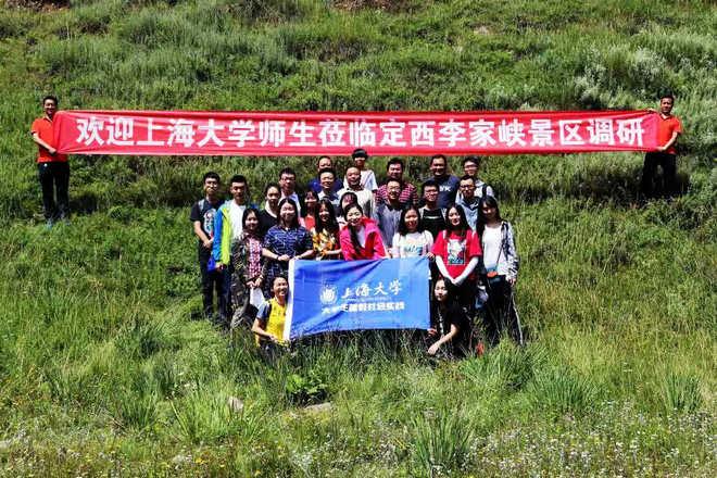 李家峡景区项目建设进展顺利推进