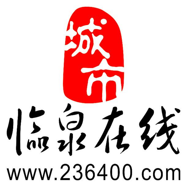 临泉万博体育手机客户端下载