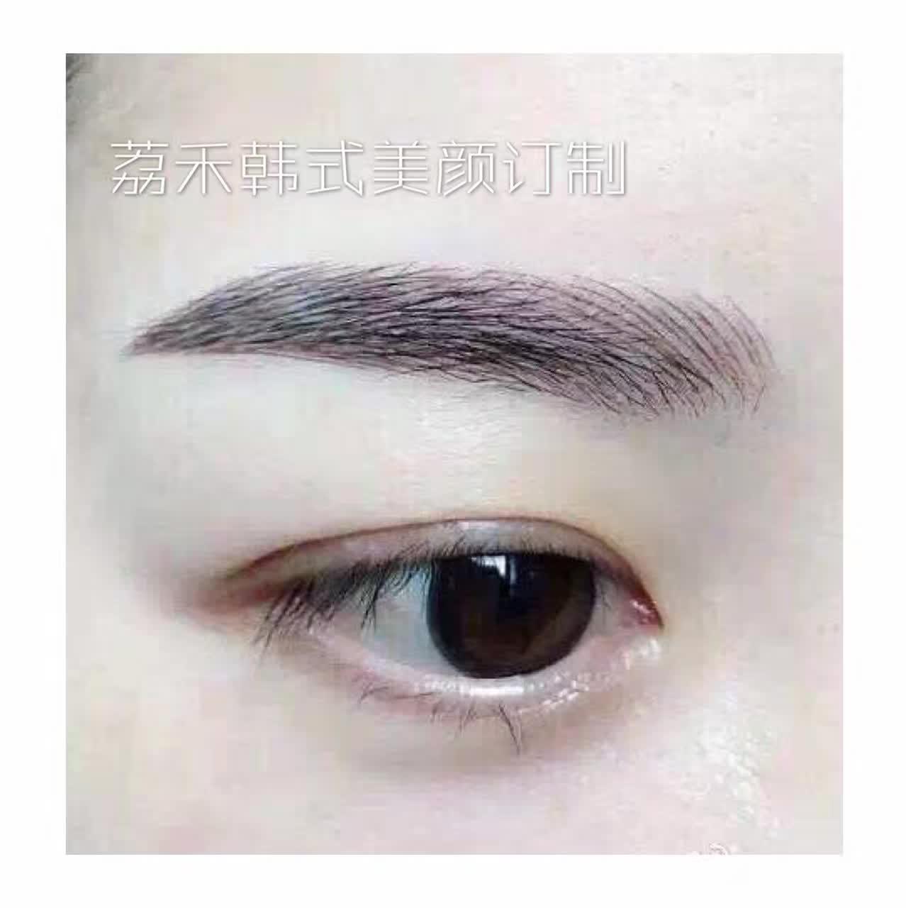 韩式半永久眉眼唇纹绣