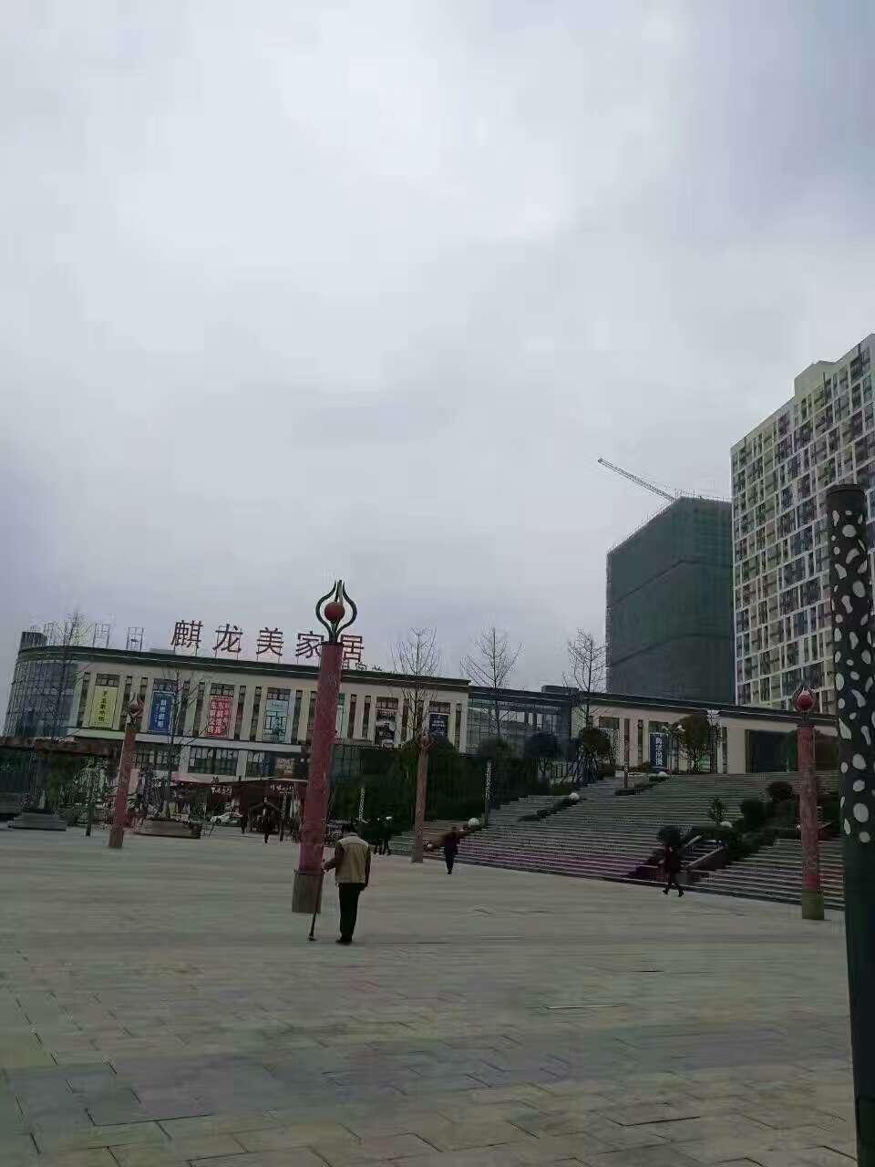 开阳站 (贵州省)-北城百科网