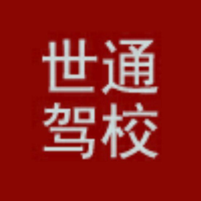 A�罴�生18720820159