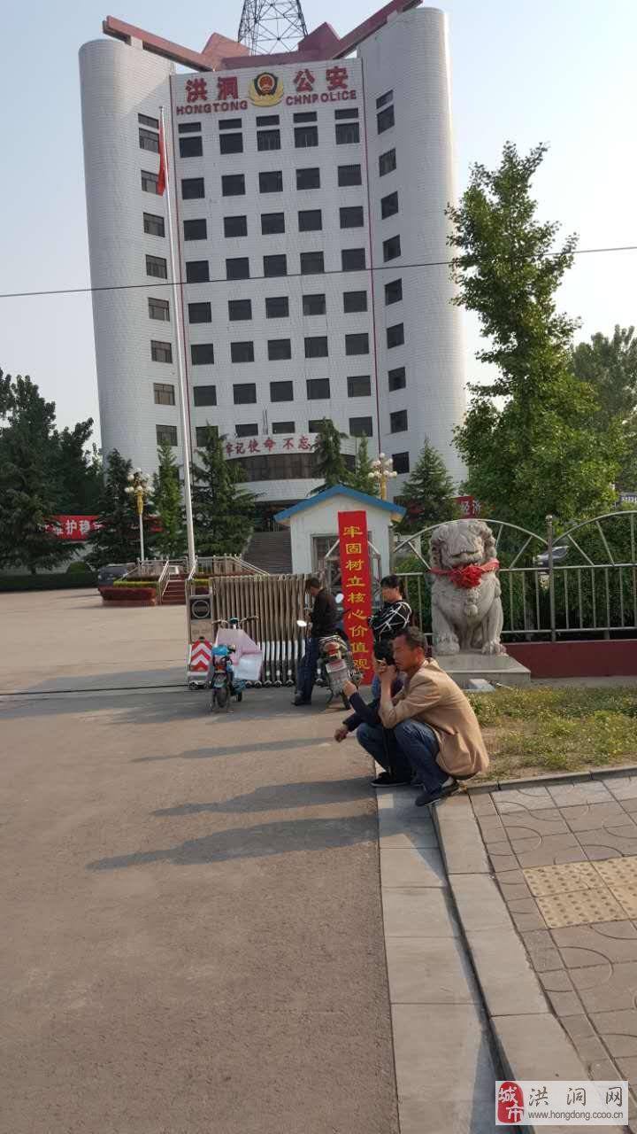 万能的朋友圈:我是大槐树镇秦壁村村民李旺旺,男,23岁。我父亲去逝一案。我向领导们