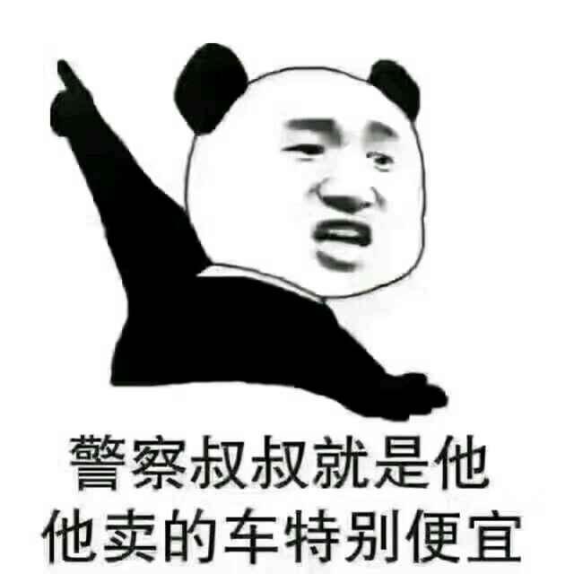 天宏汽车~小卢