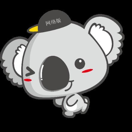 A灰树熊?飛児。