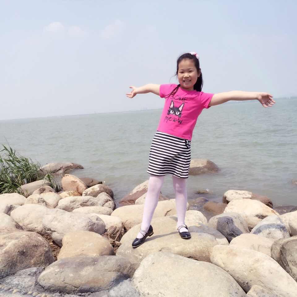 上海蓼源物流有限公司