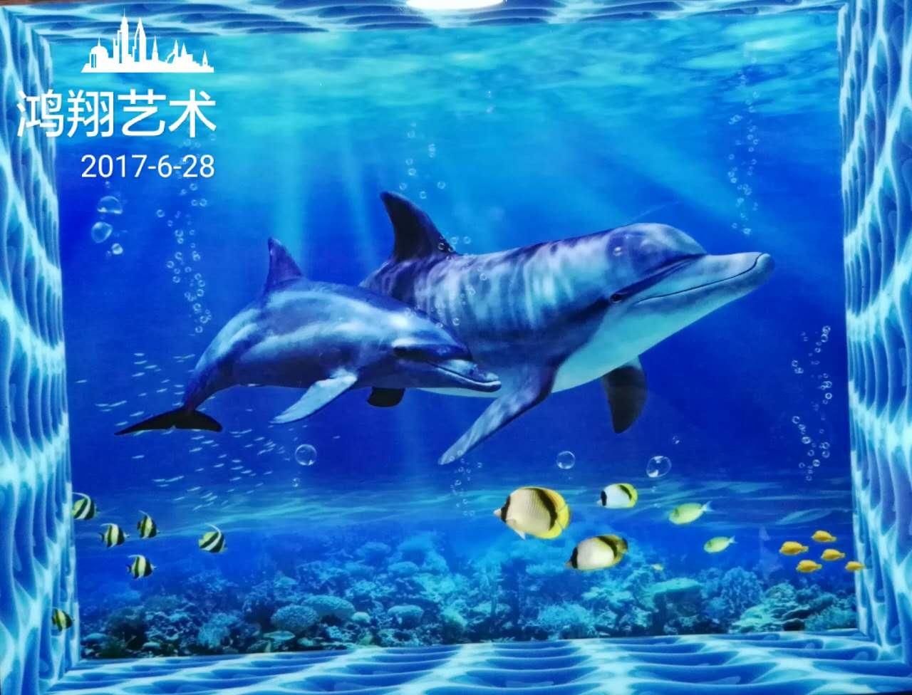 壁纸 动物 海底 海底世界 海洋馆 水族馆 鱼 鱼类 1280_976