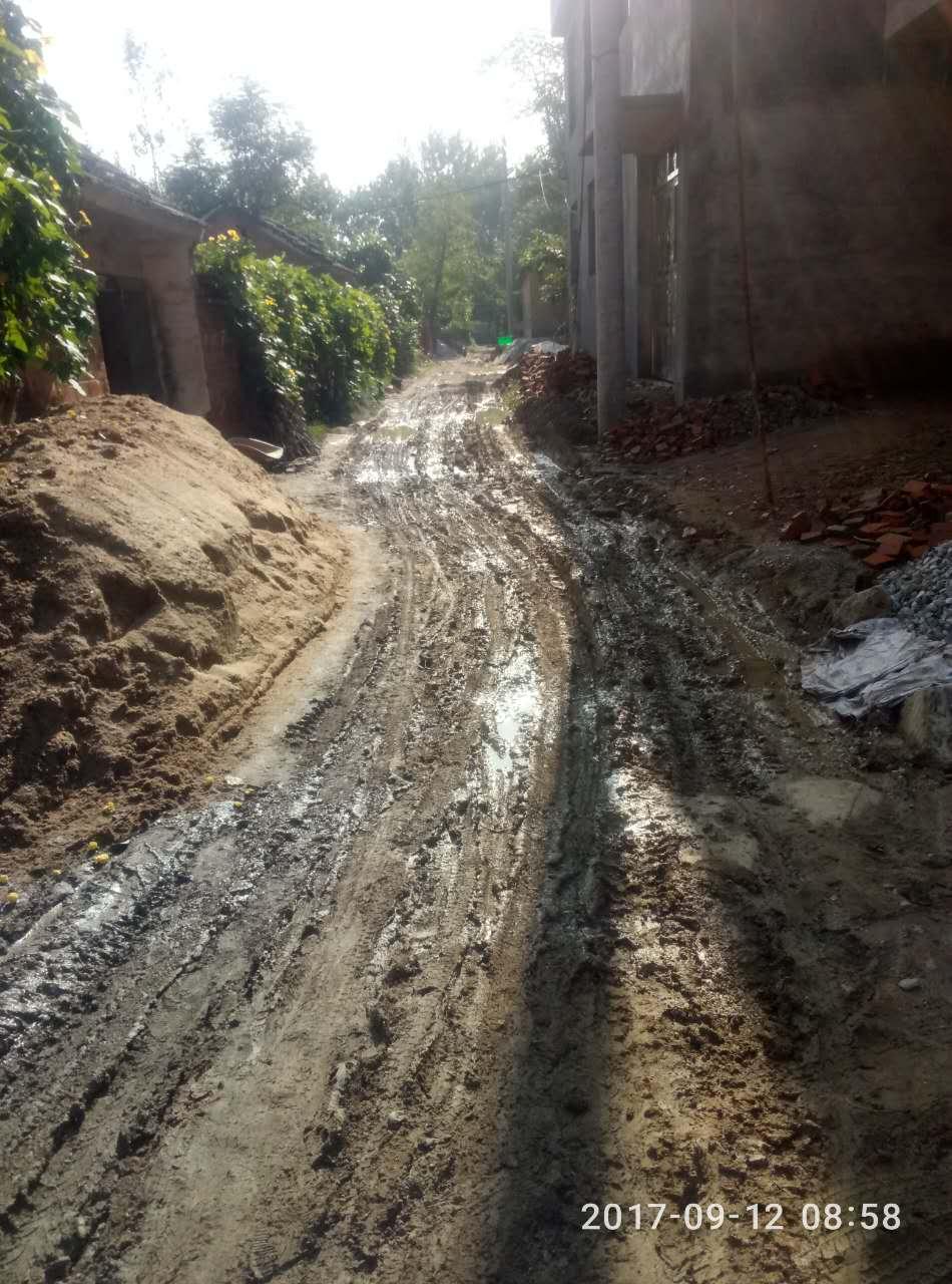 牛庄乡二冯行政村王竹园农村道路一下雨就内涝