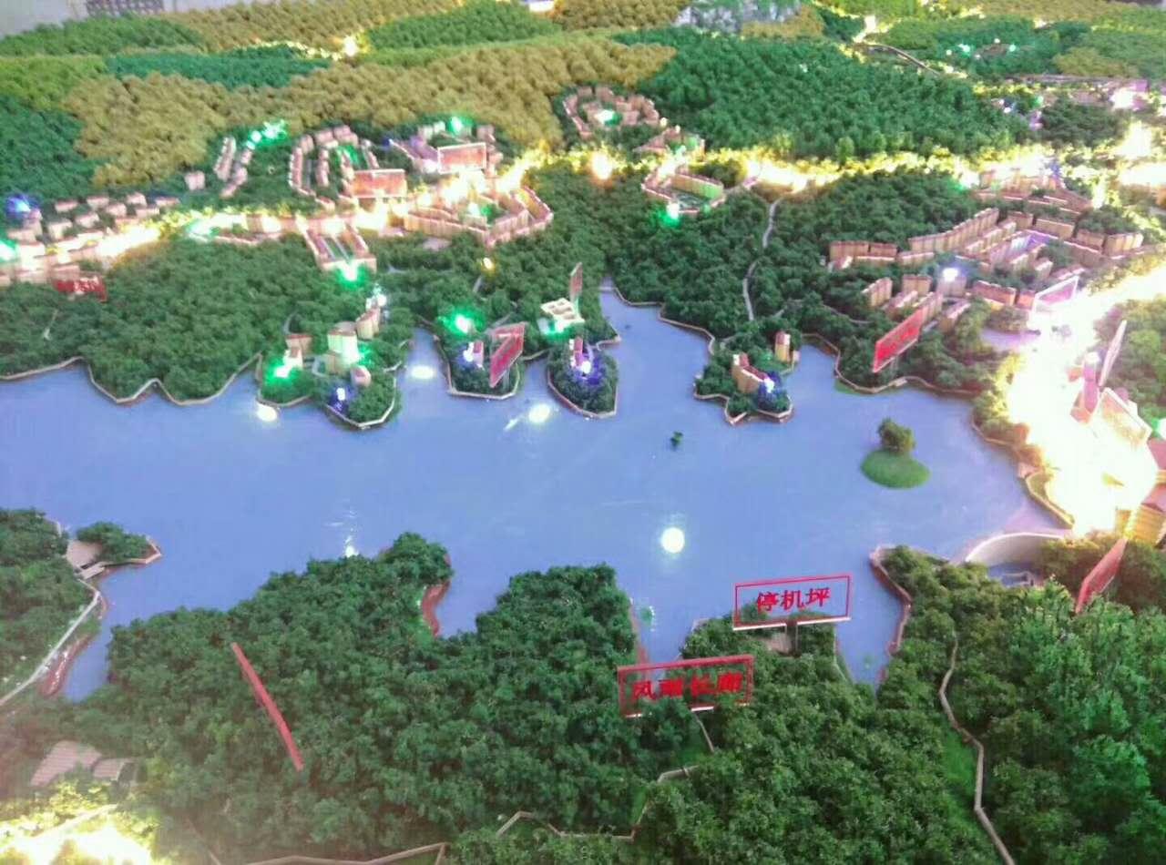 贵州赤水天岛湖度假屋