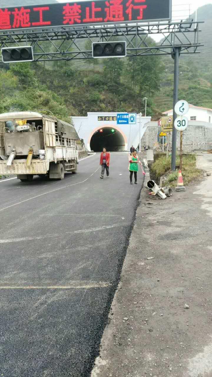 镇雄小丫口隧道本月十八日中午十二点正式通车!