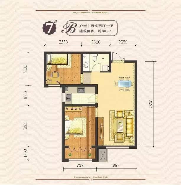 分类信息首页 房产首页 房屋出售 >> 出售信息   扎鲁特旗鲁北镇香山