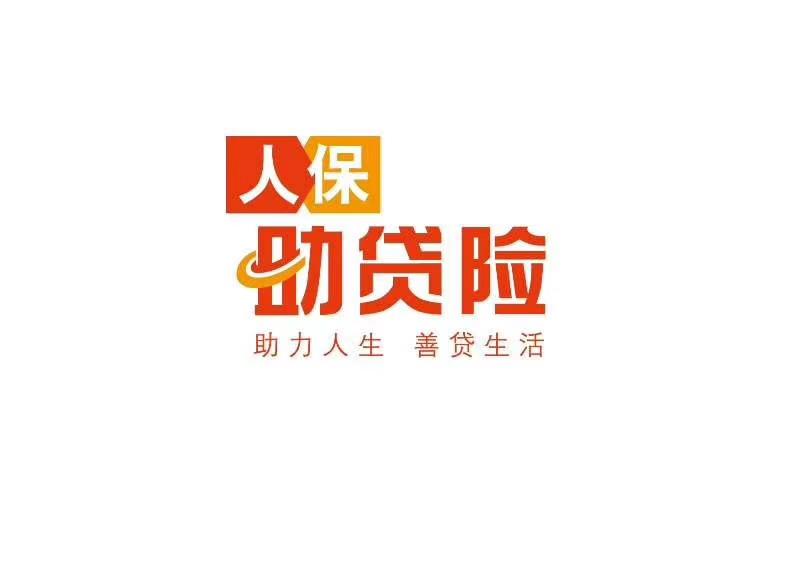 plc简单接线武汉工控仪器仪表股份有限公司施耐