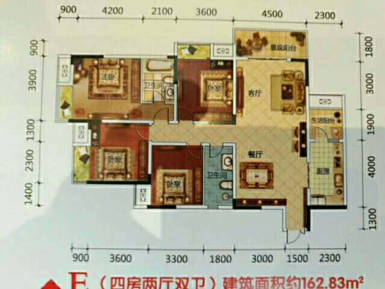 桐达果岭2室2厅1卫28万元