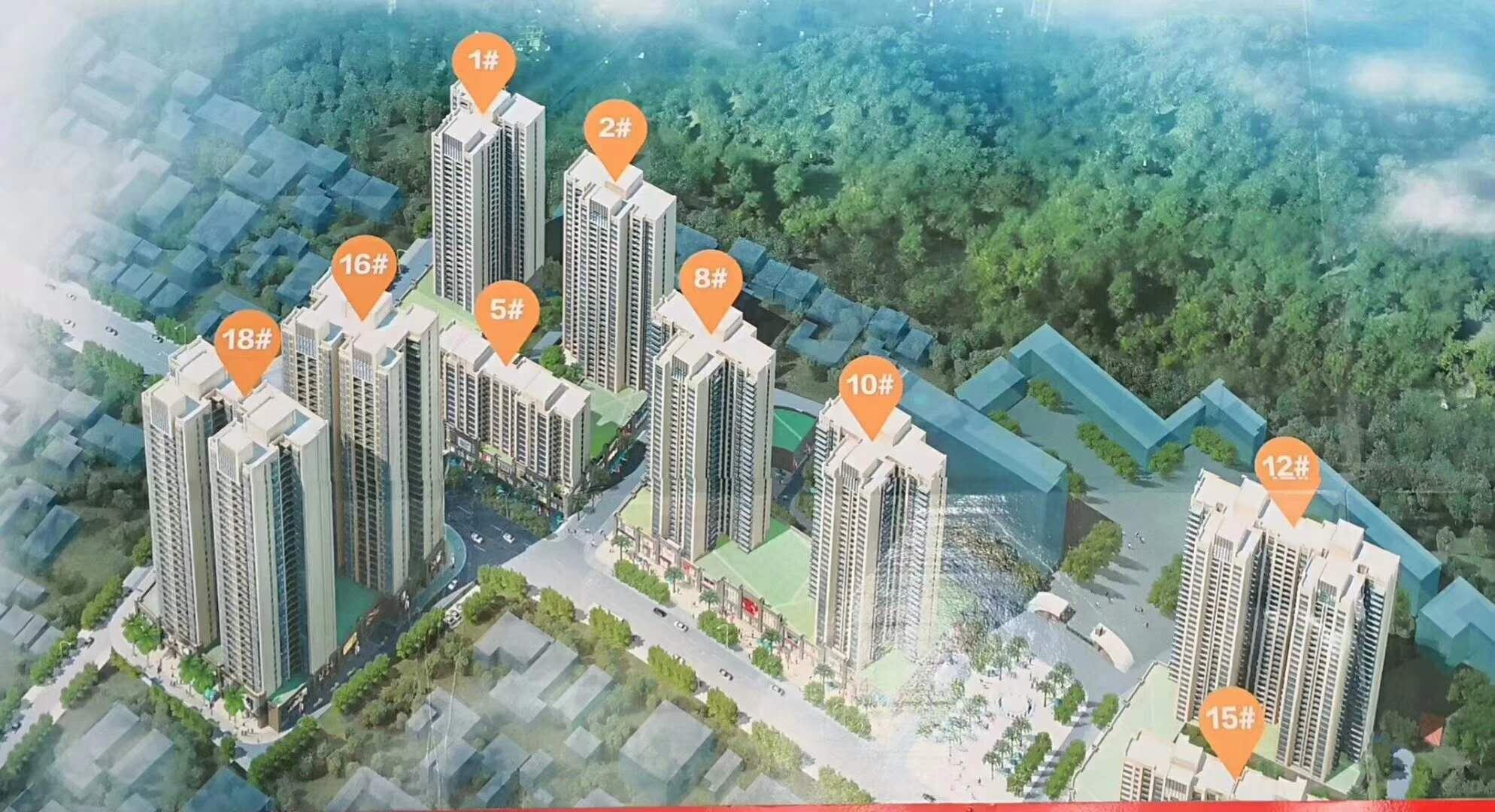 凤山学府117平方低层南北通透一平方仅售1.4万