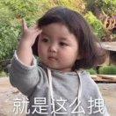 A平顶山仟银车行张泽辉