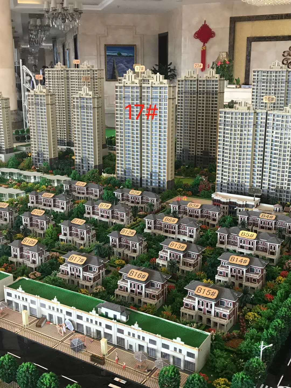 东升公园尚城4室 2厅 3卫145万元