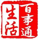 A04南昌生活百事通(小�i佩奇)