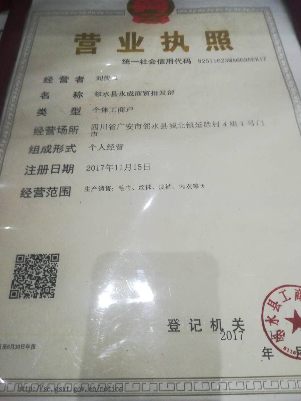 743821刘兴明