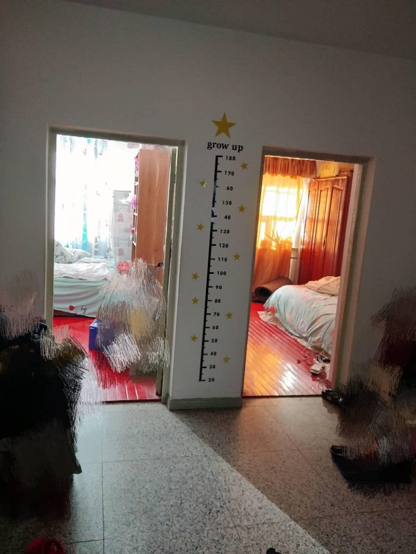 光荣小区2室 1厅 1卫