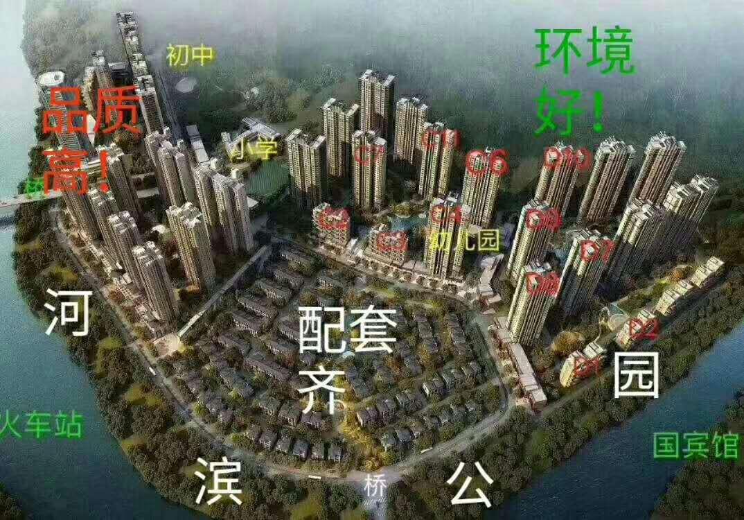 南岳清水湾1室 0厅 0卫100万元