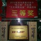 �k王洞(竹生酒)!