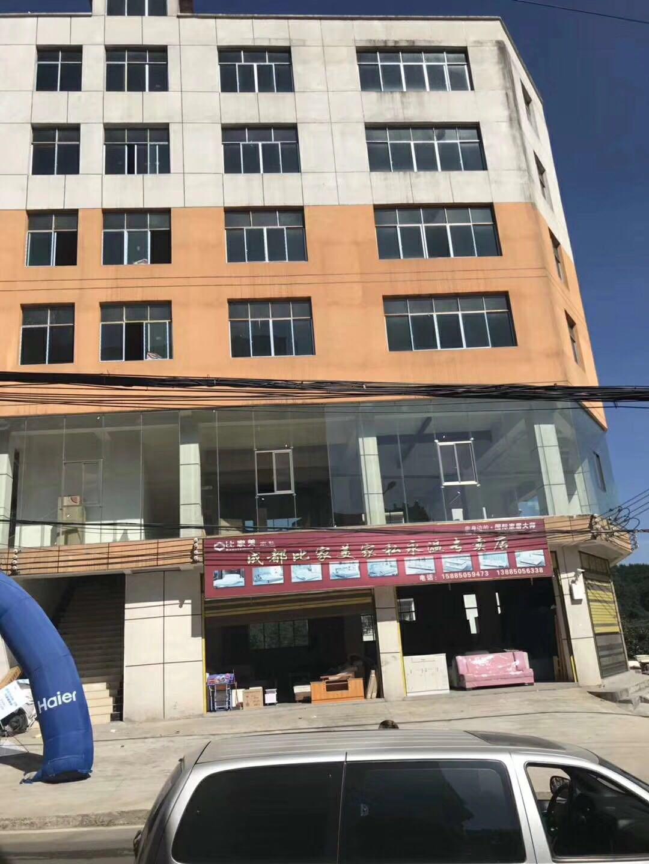 永溫街上、黃金摟層3樓4樓(菜市旁邊)搬遷房低價出售