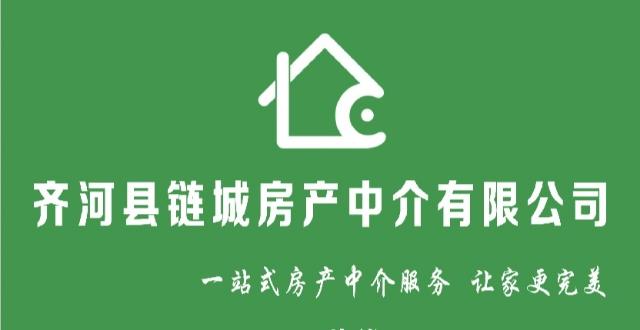 永樂住宅小區3室 2廳 2衛150萬元帶車庫儲藏室