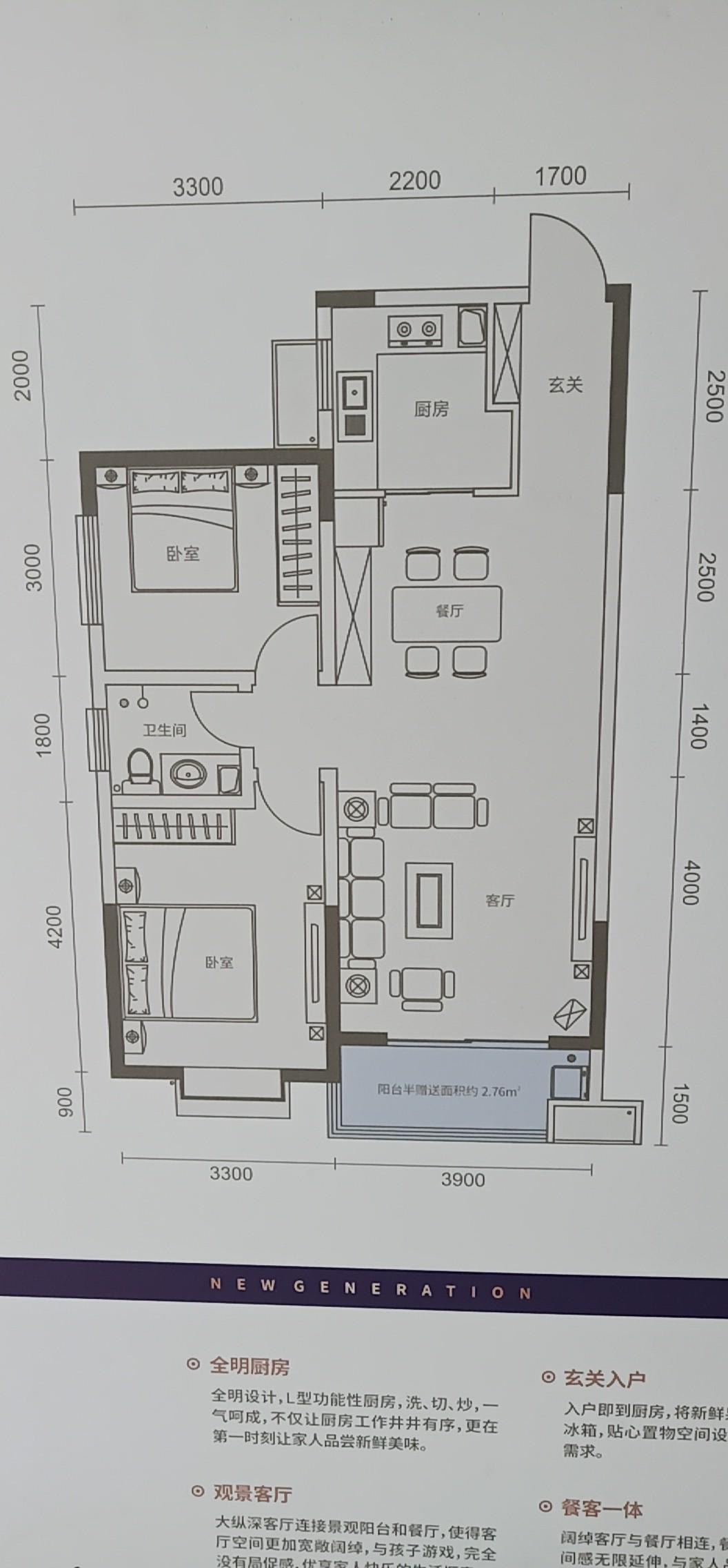 【出售】豳泉名邸3室 2厅 2卫55万元