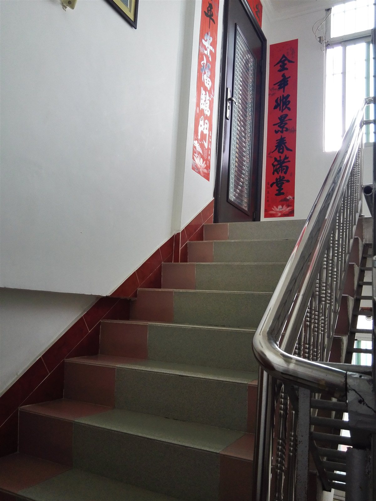 东风小学附近(老镜厂)