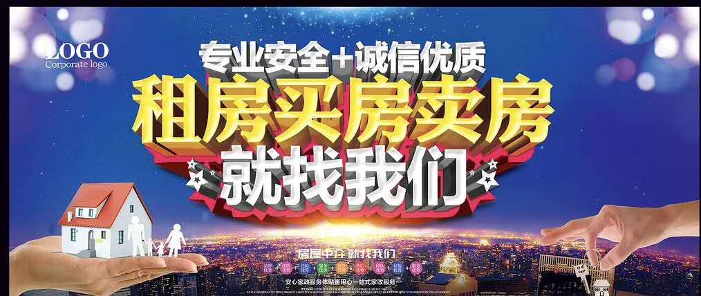 锦绣江城2室 2厅 1卫33万元