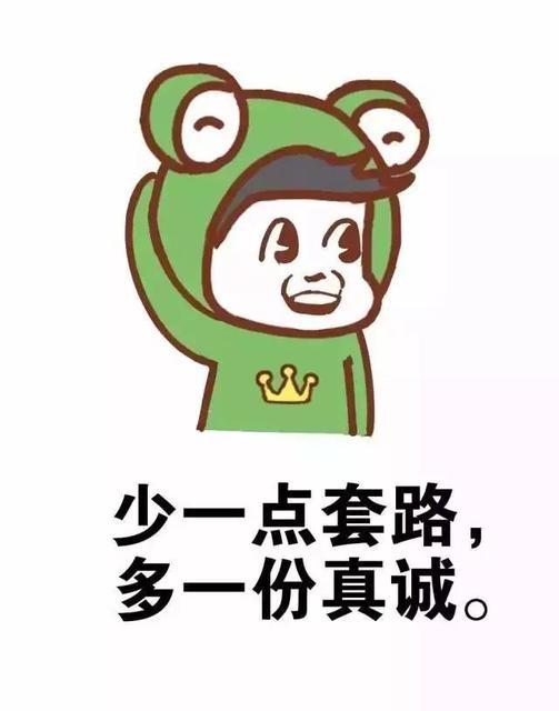 安徽皖泉防水