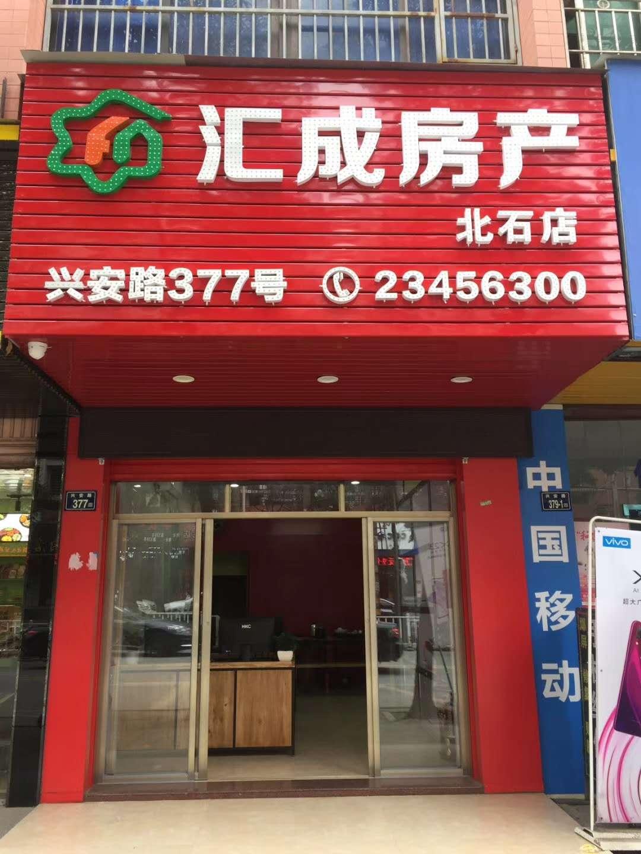 茶博汇102平赠25平阳台毛胚仅售58万元