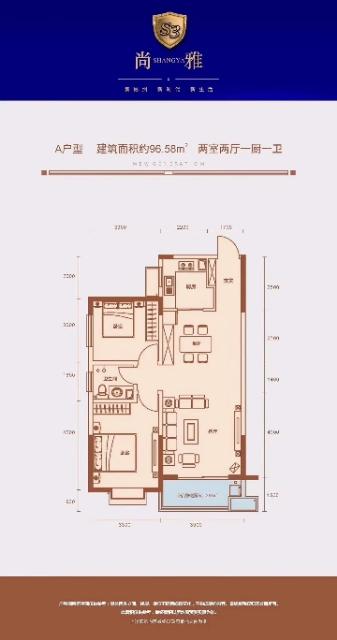 豳泉名邸3室 2厅 2卫56万元