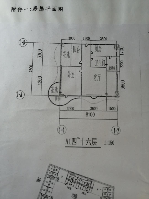海滨假日2室 2厅 1卫45万元
