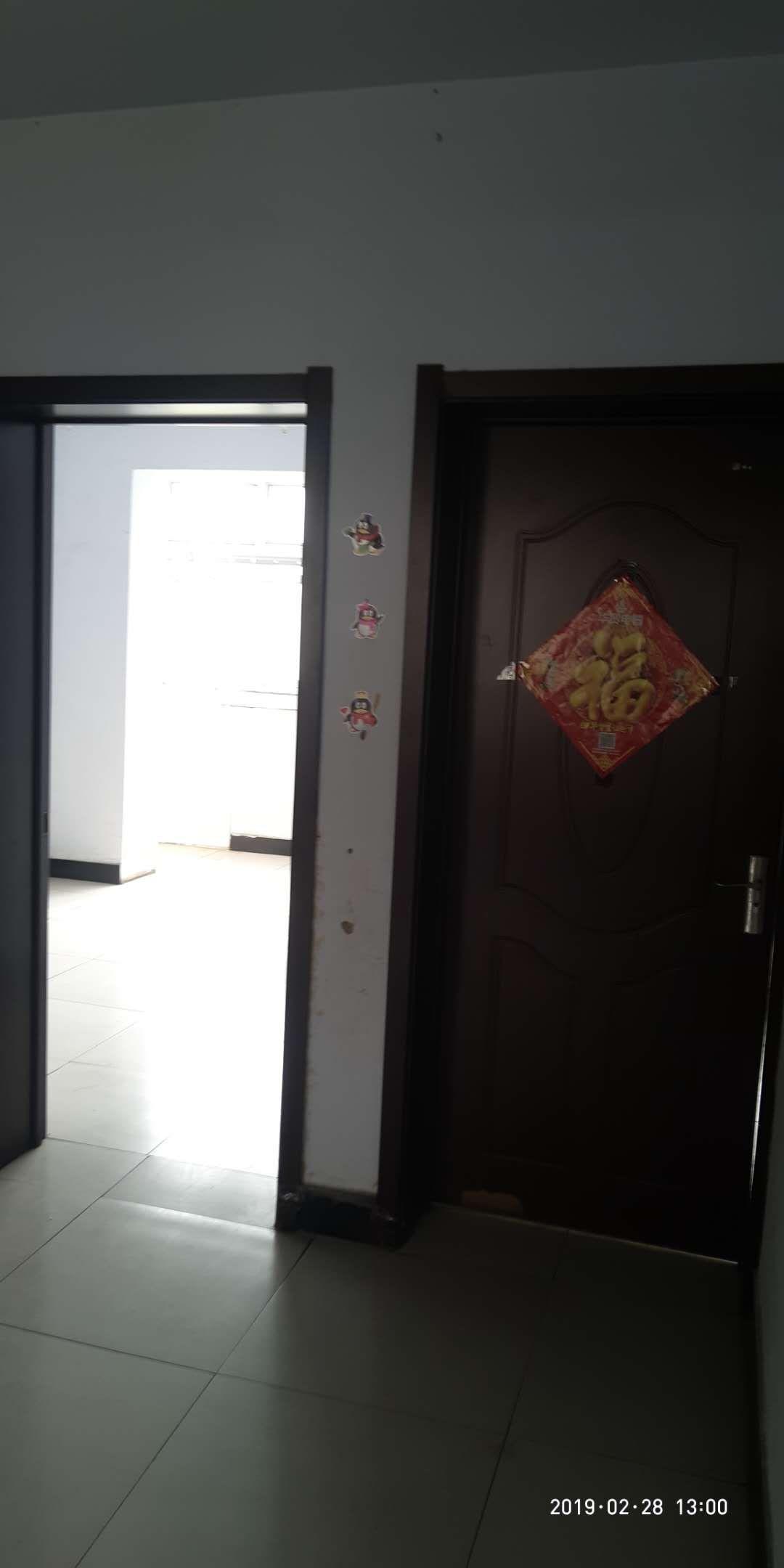 安居家园2室 2厅 1卫75万元