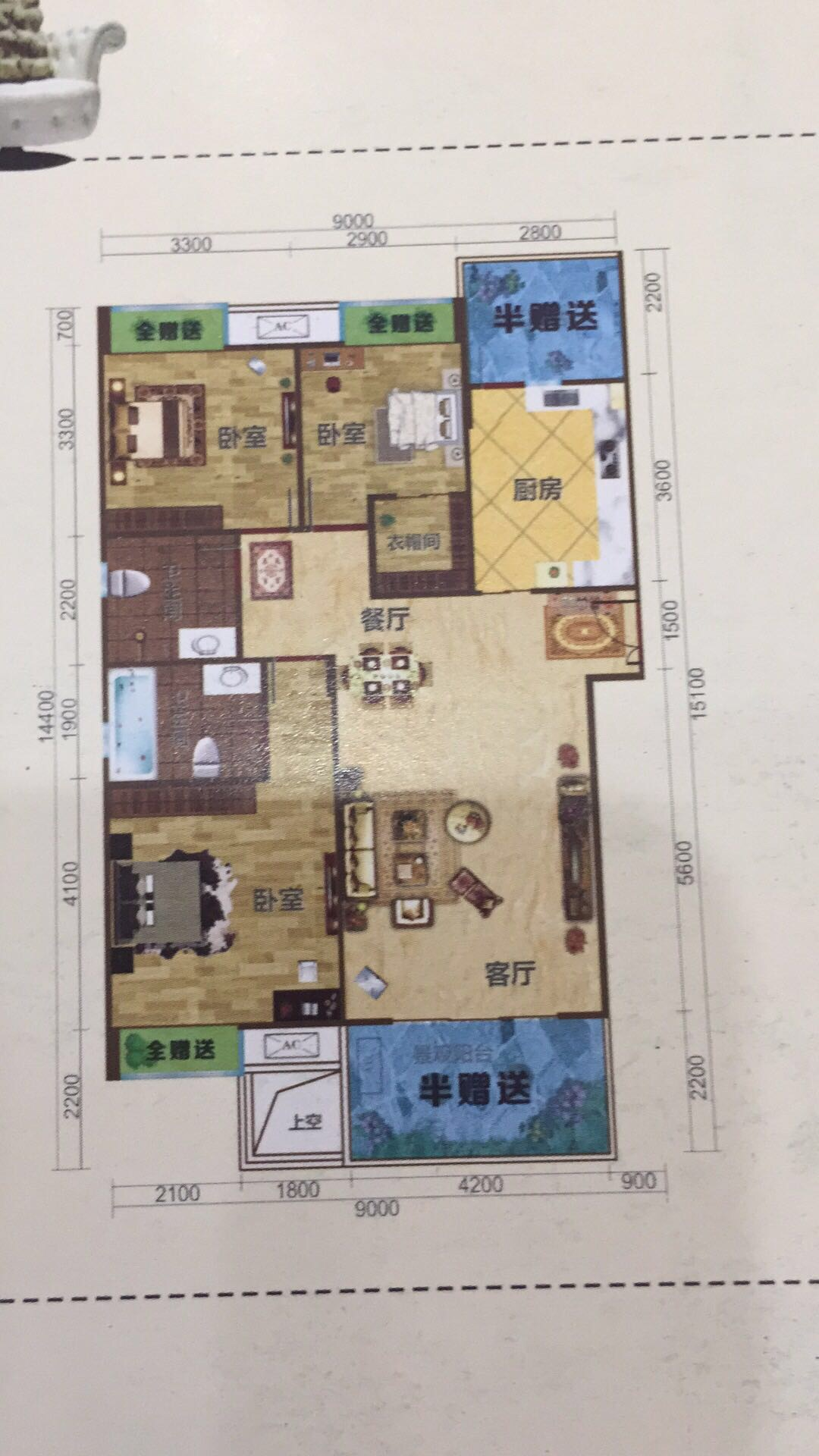 开州首府3室 2厅 2卫137万元