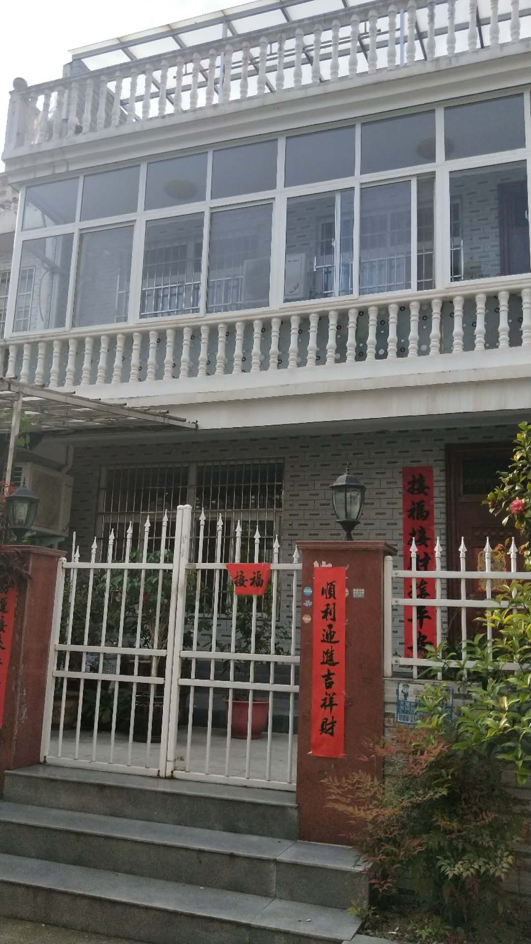 金鼎民俗文化村5室 3厅 2卫99万元