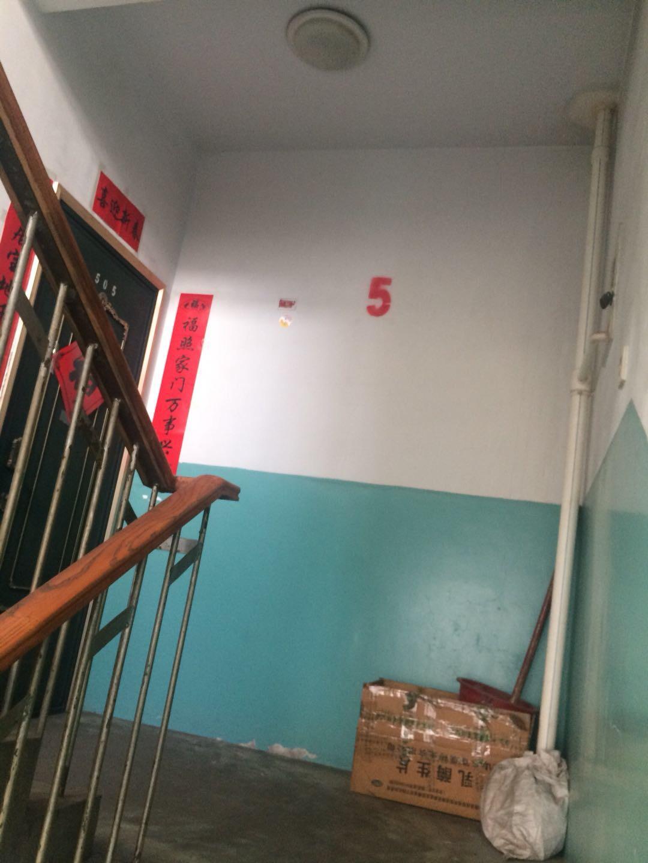 集装站家属房3室 2厅 1卫
