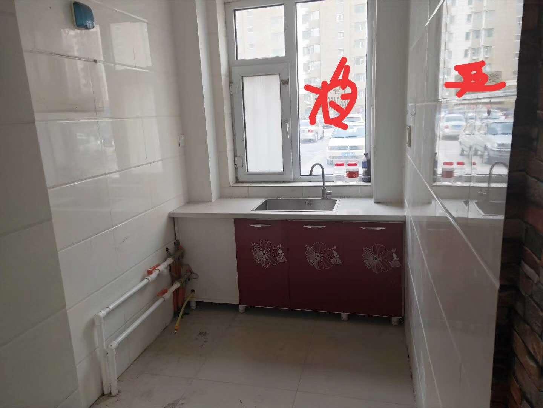 新城区A区1室 1厅 1卫23.5万元
