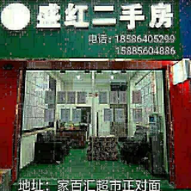 湘黔国际商贸城1室 1厅 1卫250万元