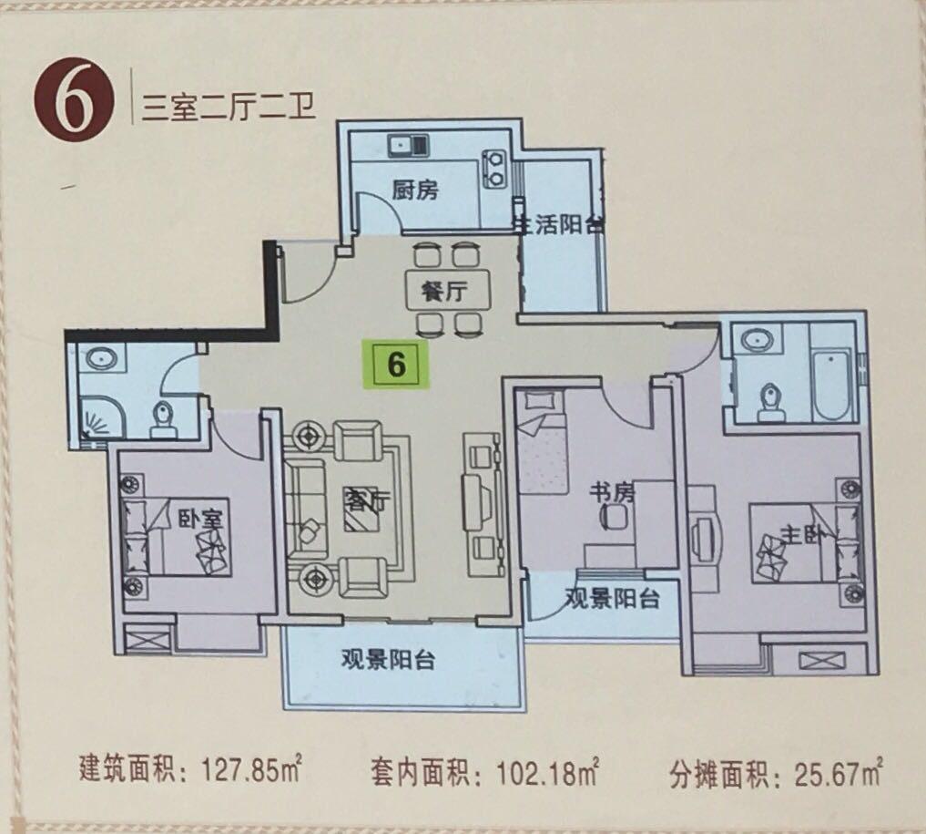 新宸壹号3室 2厅 2卫面议