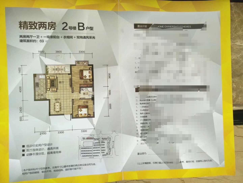 松江国际2室 2厅 1卫26万元