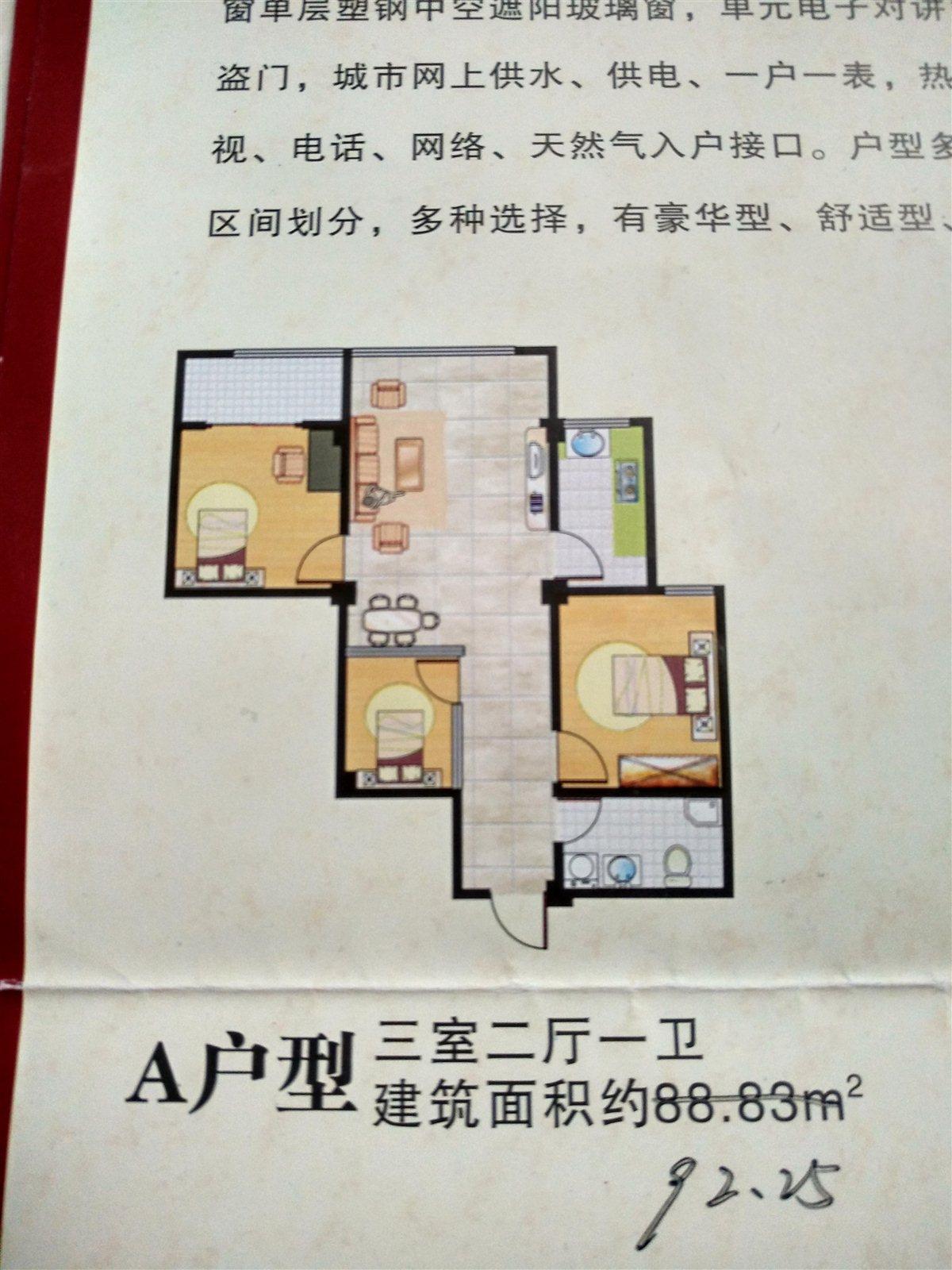 鑫源大厦2室 2厅 1卫45万元