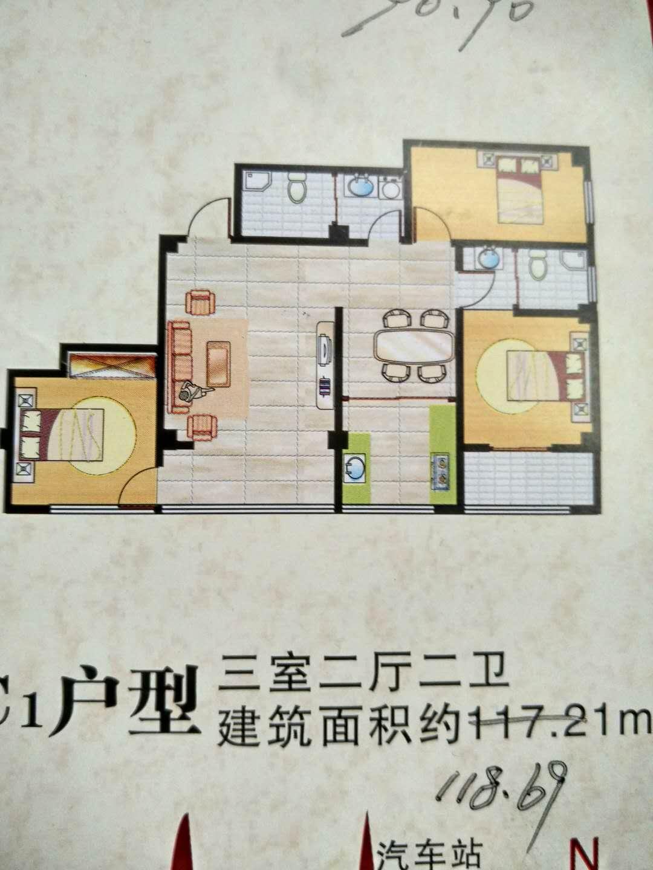 鑫源大厦3室 2厅 2卫60万元