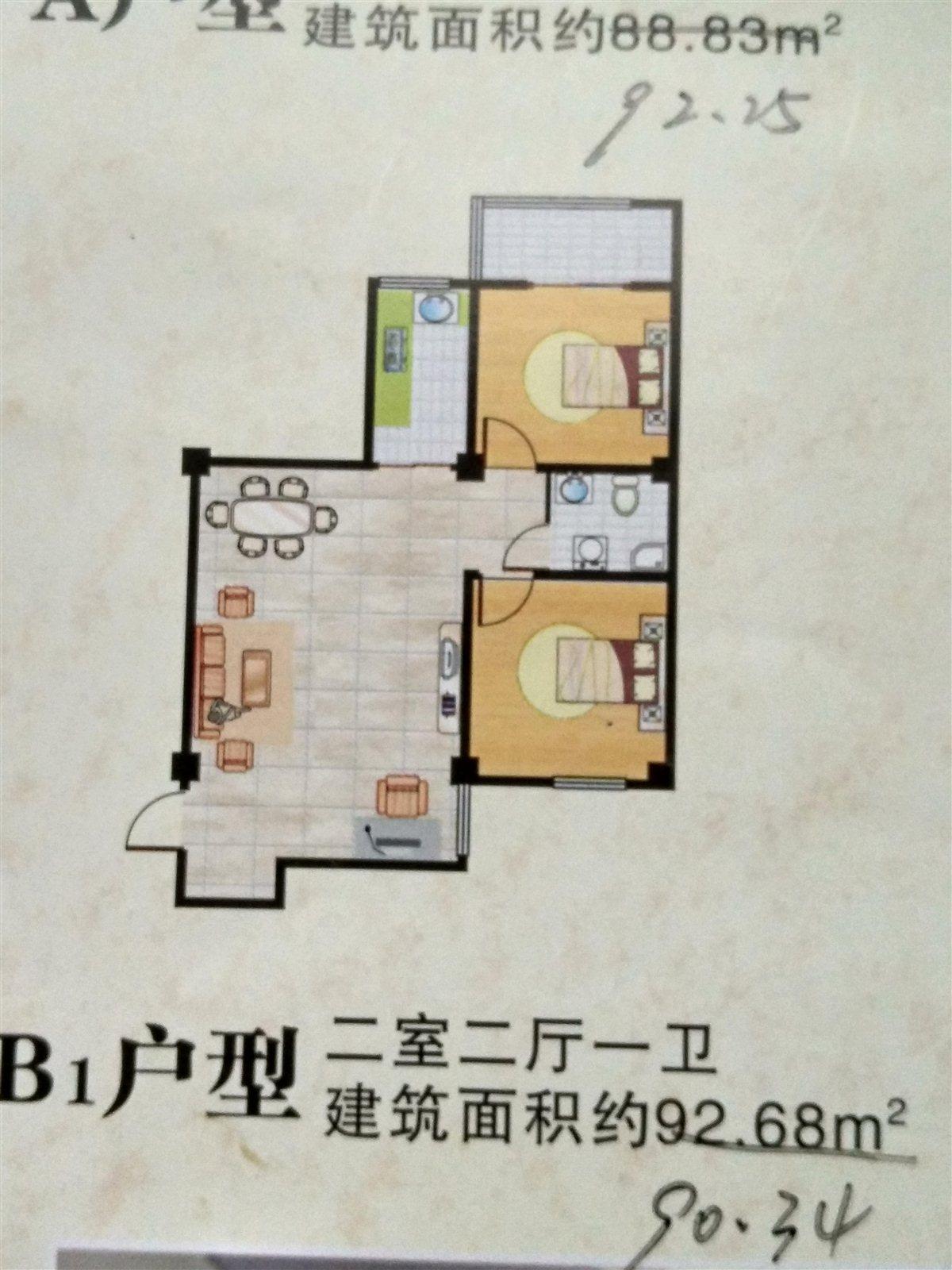鑫源大厦2室 2厅 1卫41万元